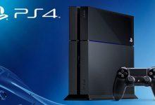 blocco dei giochi usati per PlayStation 4
