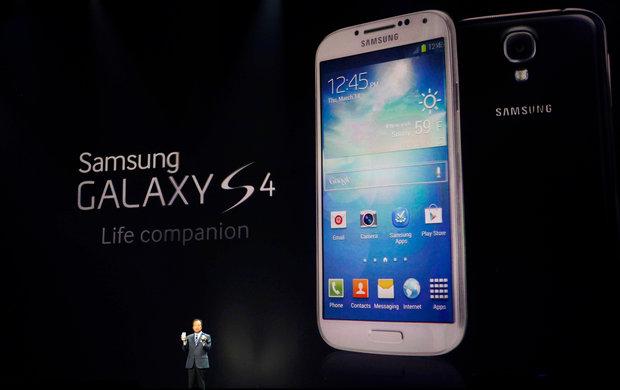 Presentato il nuovo Samsung Galaxy S4