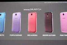 Photo of Samsung Galaxy S4 sul mercato in sei diverse varianti?